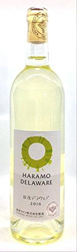 原茂ワイン『ハラモ デラウェア 2016』