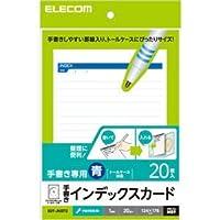 (まとめ) エレコム トールケース用手書きインデックスカード/罫線/青 EDT-JKIDT2 【×5