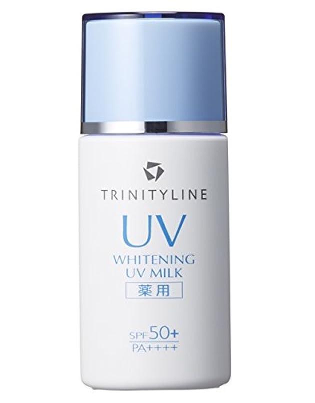 香水焼くクロス薬用ホワイトニング UVミルク W