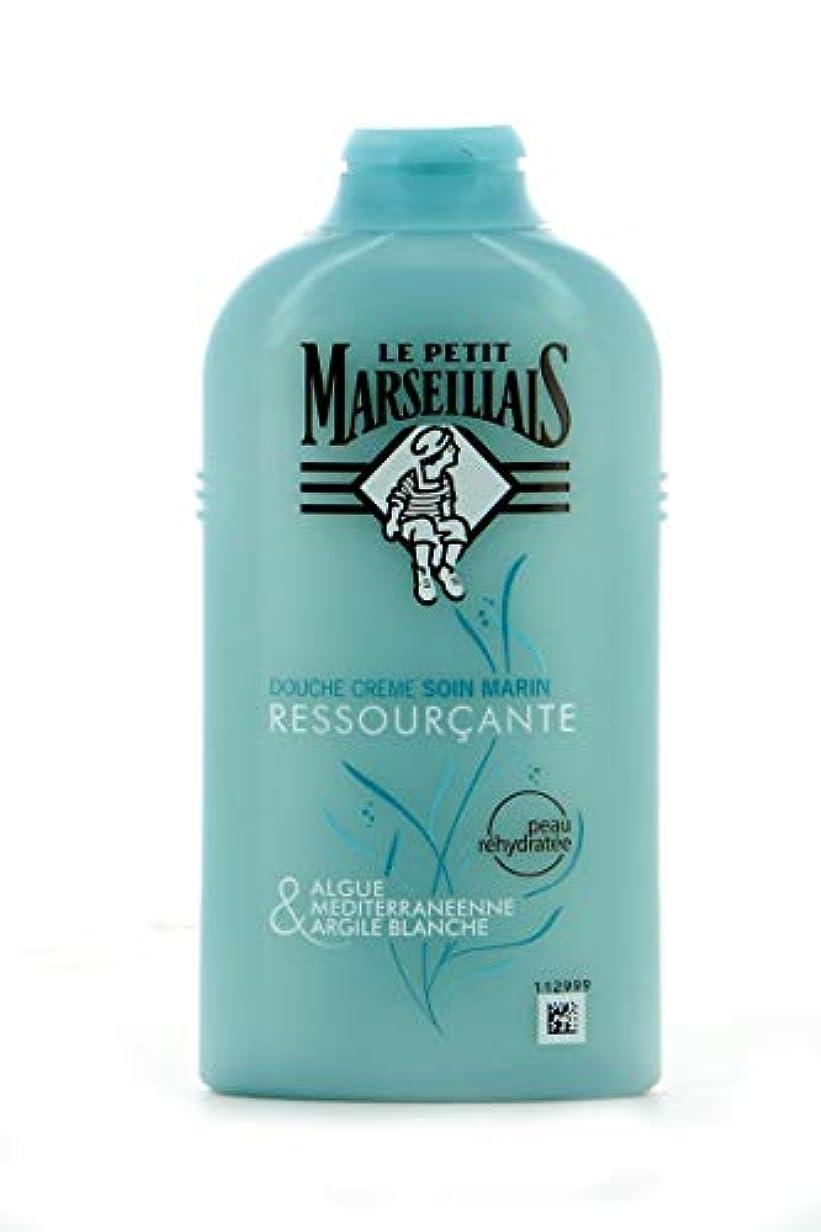 乱暴な空気調停者ル?プティ?マルセイユ(Le Petit Marseillais)海藻と地中海ホワイトクレイ シャワー ケアクリーム ボディウォッシュ 250ml