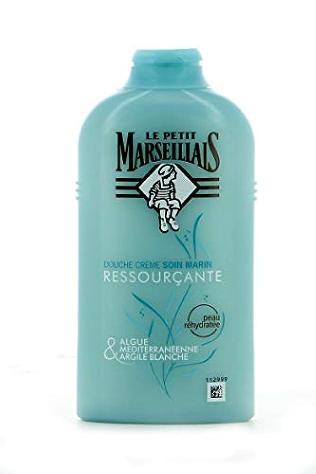 タブレット装置狂うル?プティ?マルセイユ(Le Petit Marseillais)海藻と地中海ホワイトクレイ シャワー ケアクリーム ボディウォッシュ 250ml