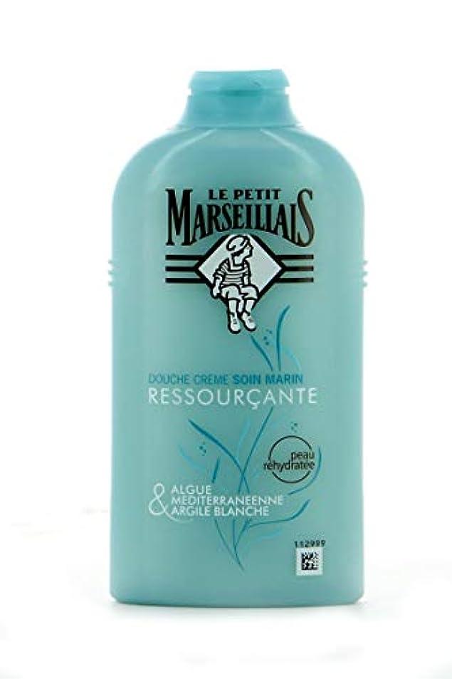 吐くサイレントカーフル?プティ?マルセイユ(Le Petit Marseillais)海藻と地中海ホワイトクレイ シャワー ケアクリーム ボディウォッシュ 250ml
