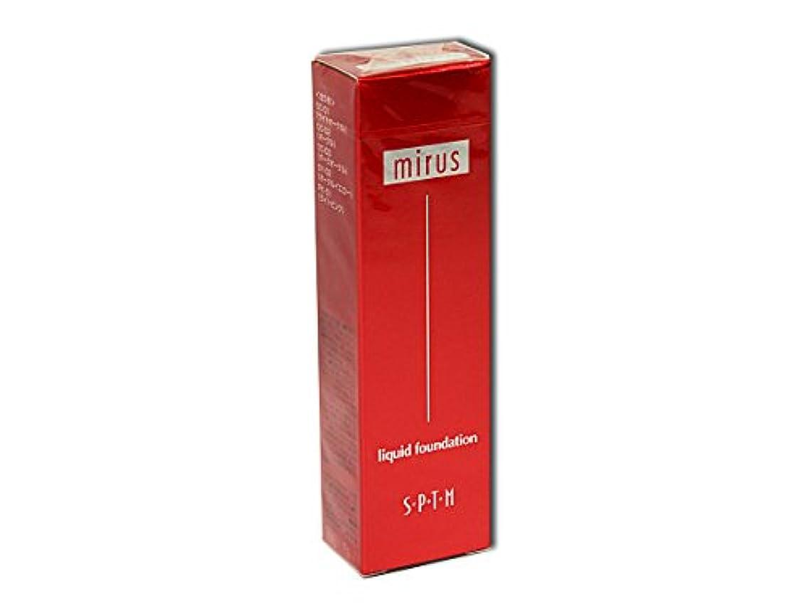 古代酒味わうセプテム ミラス リキッドファンデーション OC-01 (ライトオークル) 30g