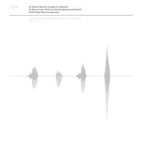 シンシロ(2009年2月末迄期間限定生産価格盤)