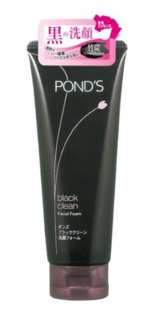 輸血オプショナル平凡ポンズ ブラッククリーン洗顔フォーム 100g