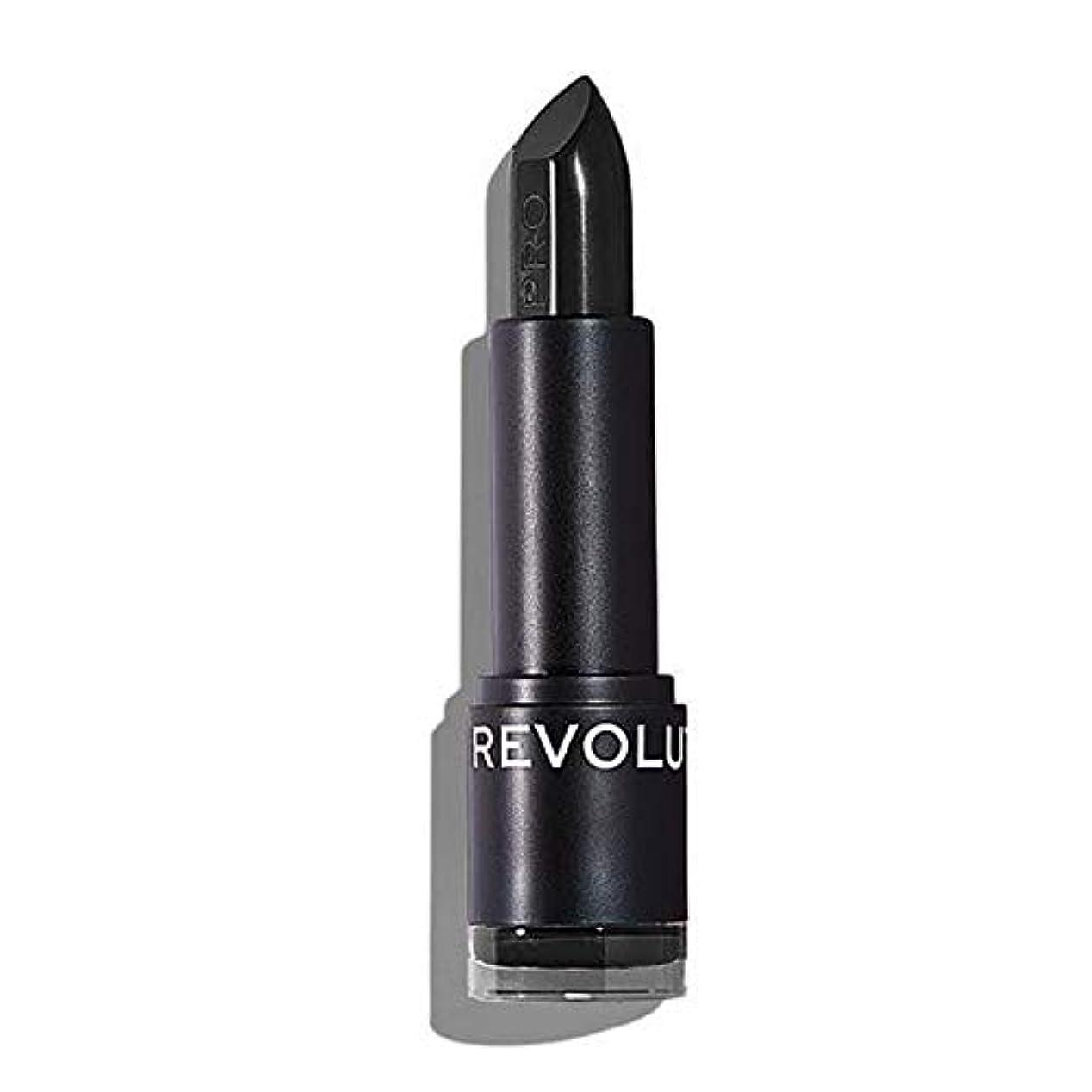 鍔狂ったエジプト[Revolution ] 革命プロ最高の口紅の混乱 - Revolution Pro Supreme Lipstick Chaos [並行輸入品]