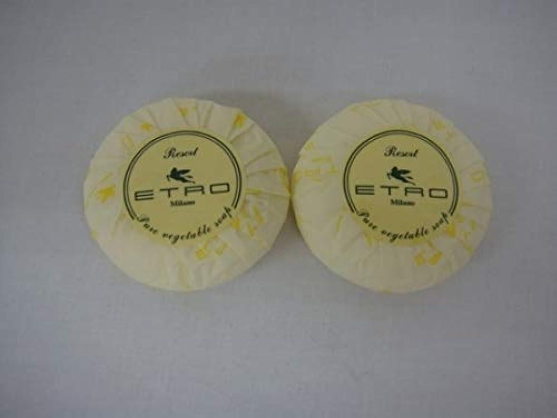 休憩するの量雰囲気【X2個セット】ETRO エトロ ピュアベジタブルソープ 石鹸40g×2個 (合計4個)