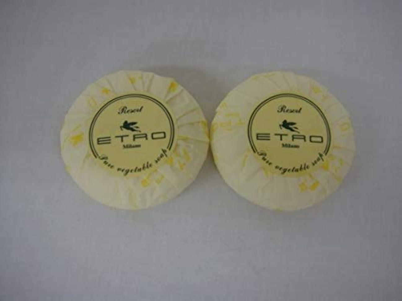半径退屈なインク【X2個セット】ETRO エトロ ピュアベジタブルソープ 石鹸40g×2個 (合計4個)