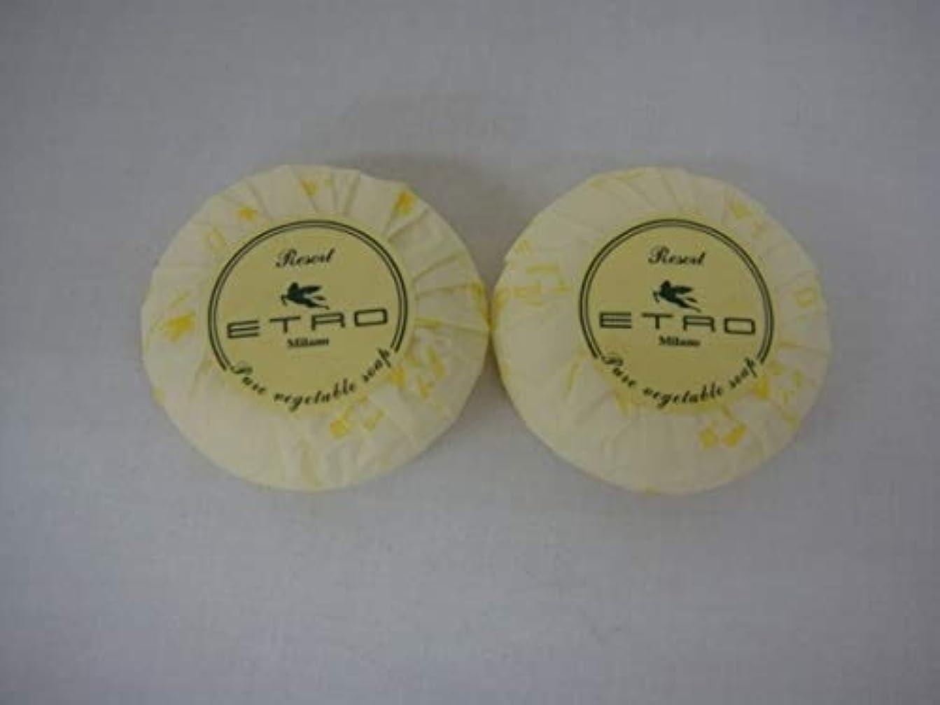 経由で出撃者戦術【X2個セット】ETRO エトロ ピュアベジタブルソープ 石鹸40g×2個 (合計4個)