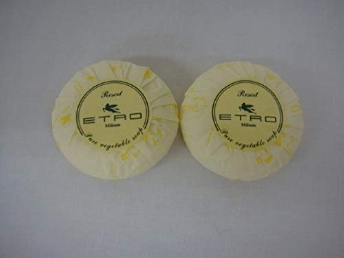 個人判読できないトースト【X2個セット】ETRO エトロ ピュアベジタブルソープ 石鹸40g×2個 (合計4個)