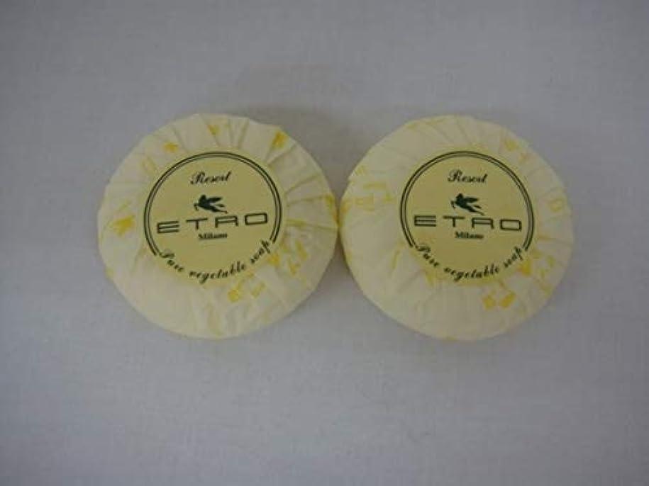 縁機械的機知に富んだ【X2個セット】ETRO エトロ ピュアベジタブルソープ 石鹸40g×2個 (合計4個)
