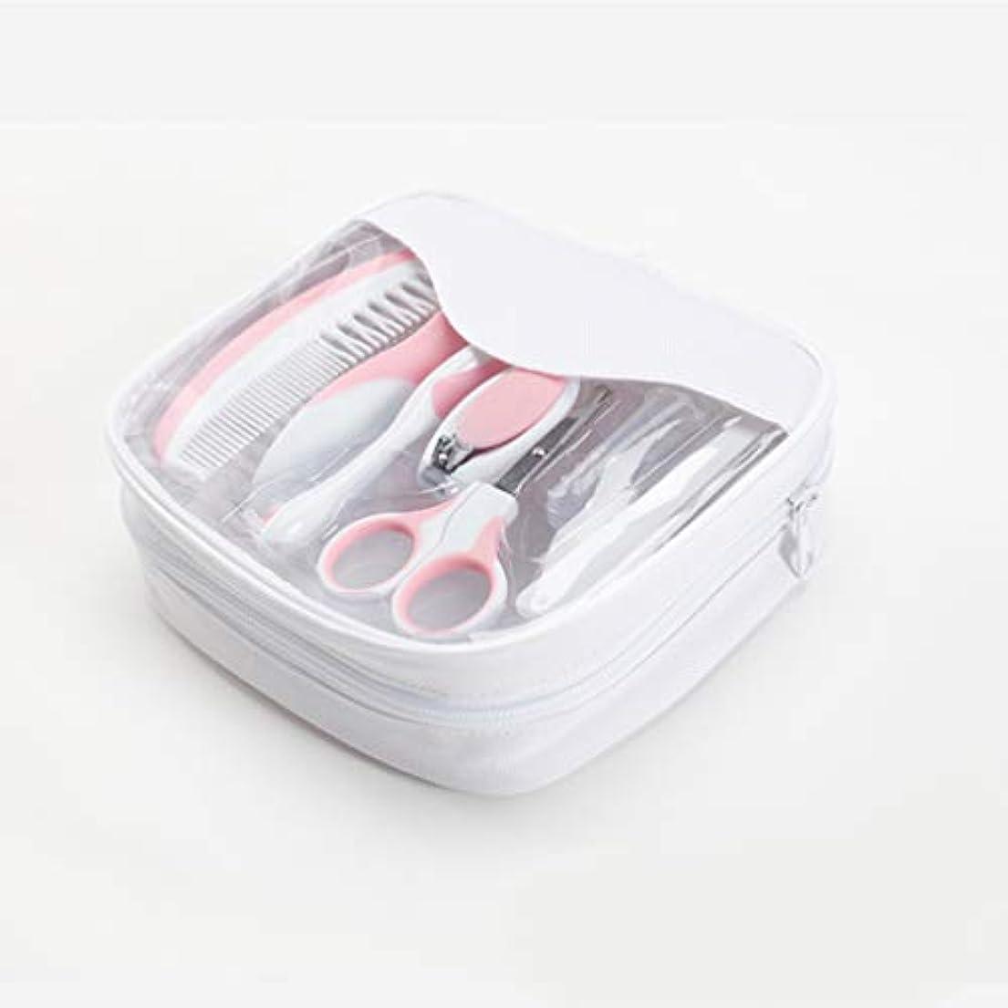 国民蒸発在庫ベビーネイルクリッパーセット、7ポータブルベビー製品ネイルケア子供ネイルハサミ安全はさみのセット,Pink