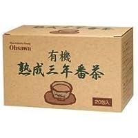 オーサワジャパン 有機熟成三年番茶 36g(1.8g×20包)×3箱 有機JAS認定品