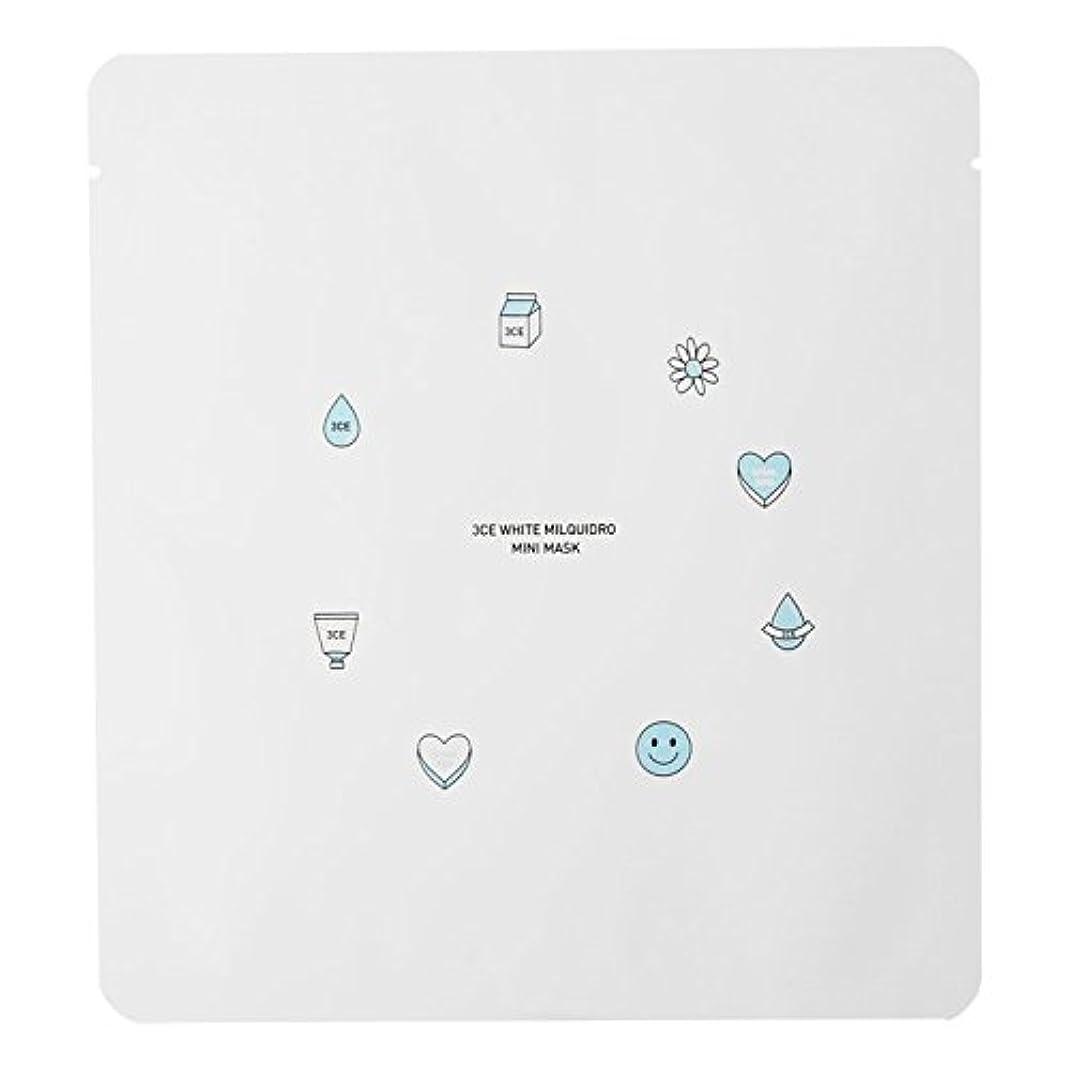 ブラウン物質コンテンツ3CE WHITE MILQUIDRO MINI MASK 3ea / スリーコンセプトアイズ ホワイトミルキードロミニマスク 3ea [並行輸入品]
