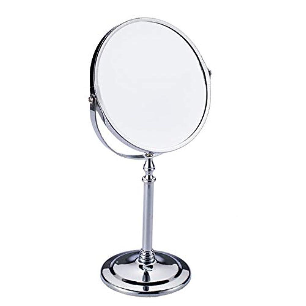 ビール精査風味女優ミラー 化粧鏡 卓上鏡 2倍 拡大鏡 スタンドミラー メイク 化粧道具 両面鏡 360度回転 スタンドミラー 鏡面直径170mm