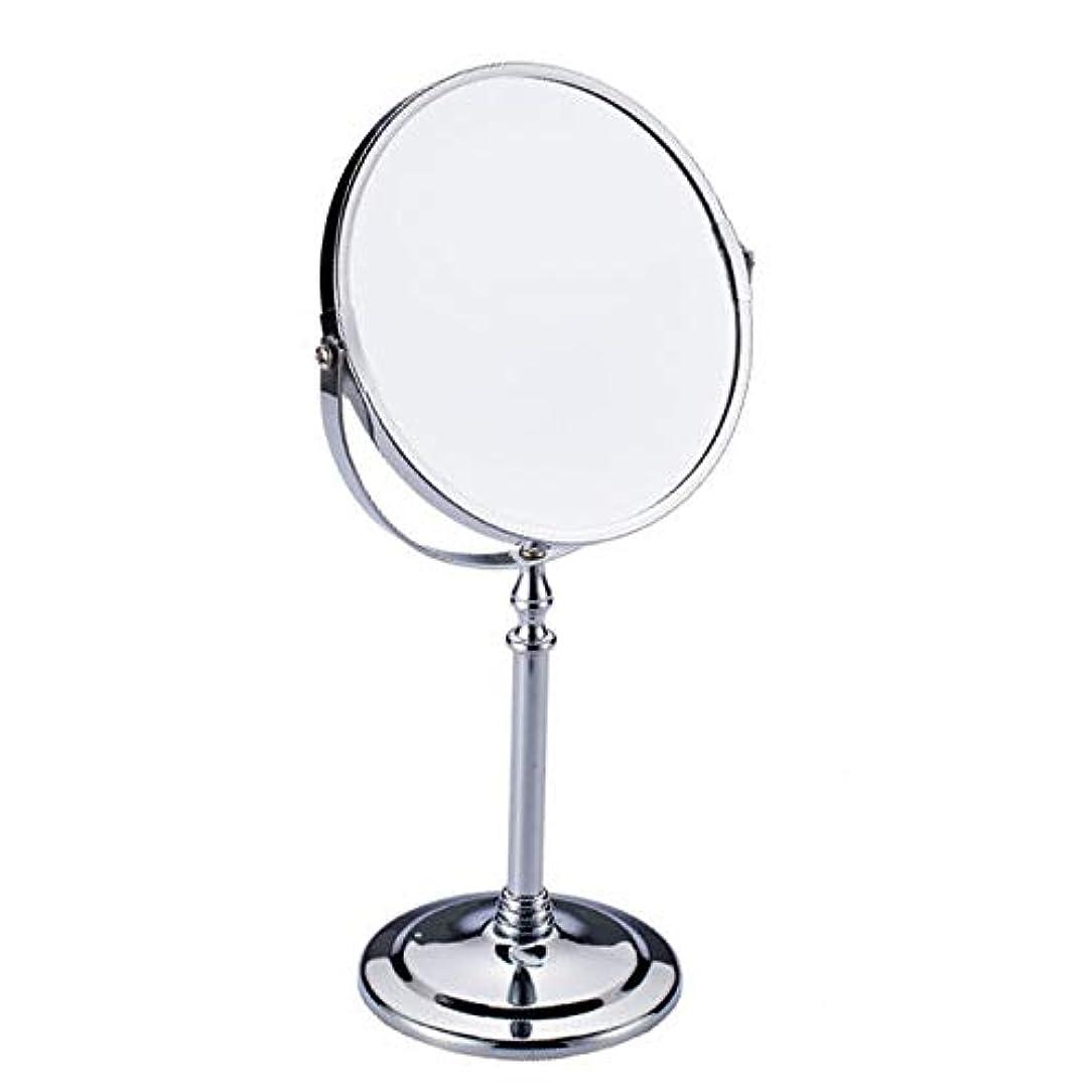 ページェント聖歌バッジ女優ミラー 化粧鏡 卓上鏡 2倍 拡大鏡 スタンドミラー メイク 化粧道具 両面鏡 360度回転 スタンドミラー 鏡面直径170mm
