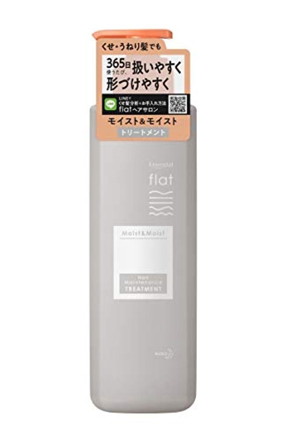 シンカン反対する断言するflat(フラット) エッセンシャル フラット モイスト&モイスト トリートメント くせ毛 うねり髪 毛先 まとまる ストレートヘア ときほぐし成分配合(整髪成分) ボトル 500ml