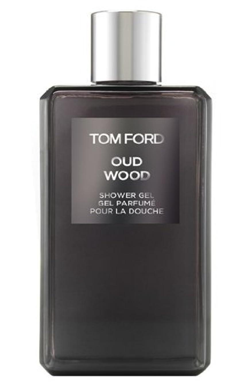スイス人反逆石鹸Tom Ford Private Blend 'Oud Wood' (トムフォード プライベートブレンド オードウッド) 8.45 oz (254ml) Shower Gel