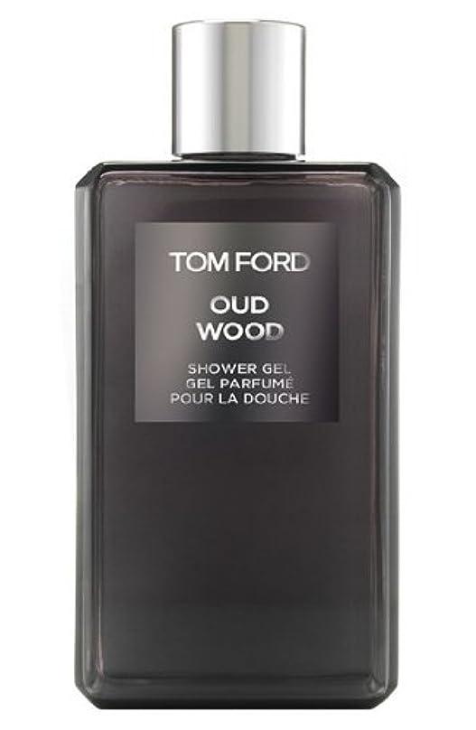 近似ライセンスタオルTom Ford Private Blend 'Oud Wood' (トムフォード プライベートブレンド オードウッド) 8.45 oz (254ml) Shower Gel