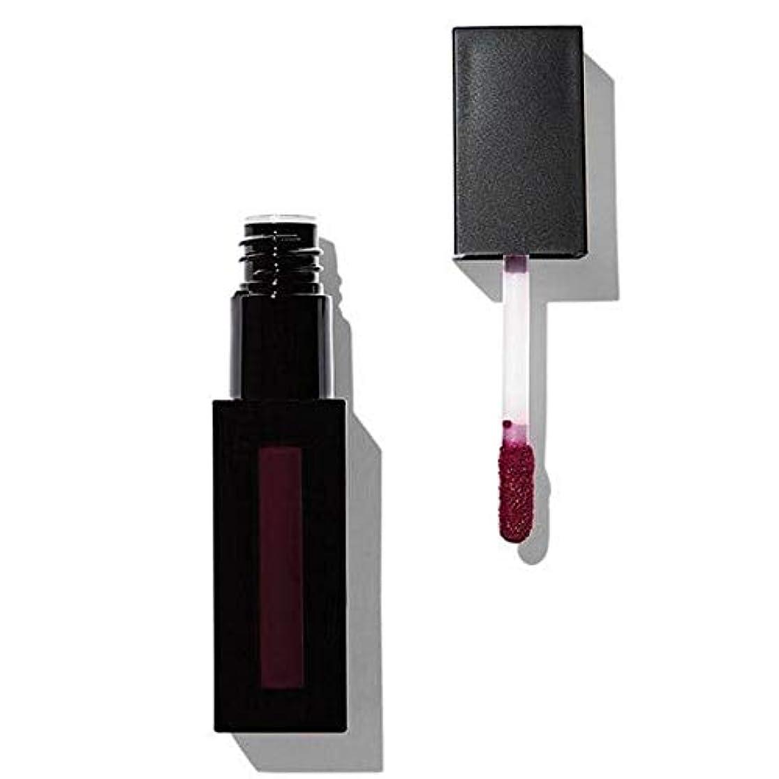 文百科事典社員[Revolution ] 革命プロ最高のマットリップ顔料勘 - Revolution Pro Supreme Matte Lip Pigment Intuition [並行輸入品]