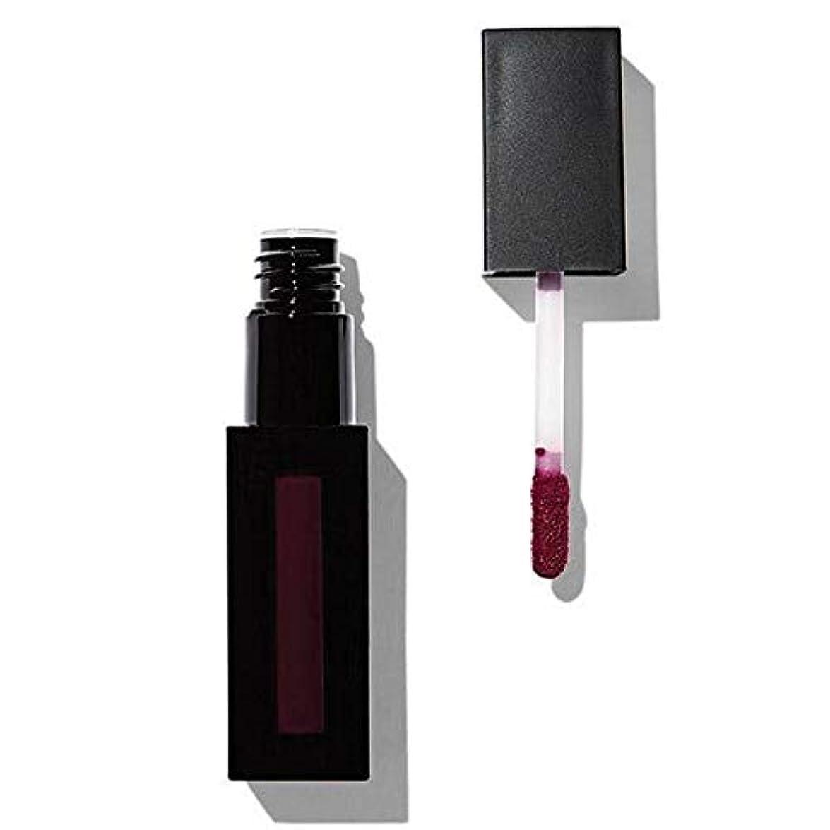 リングバック引き付けるセッティング[Revolution ] 革命プロ最高のマットリップ顔料勘 - Revolution Pro Supreme Matte Lip Pigment Intuition [並行輸入品]
