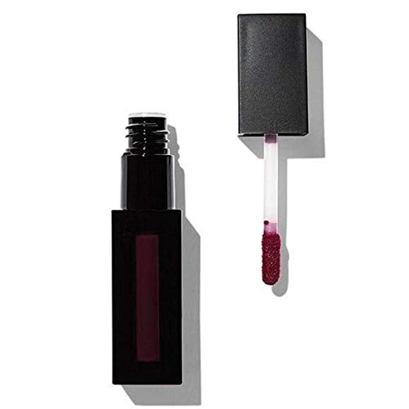 水銀の呪い軽[Revolution ] 革命プロ最高のマットリップ顔料勘 - Revolution Pro Supreme Matte Lip Pigment Intuition [並行輸入品]