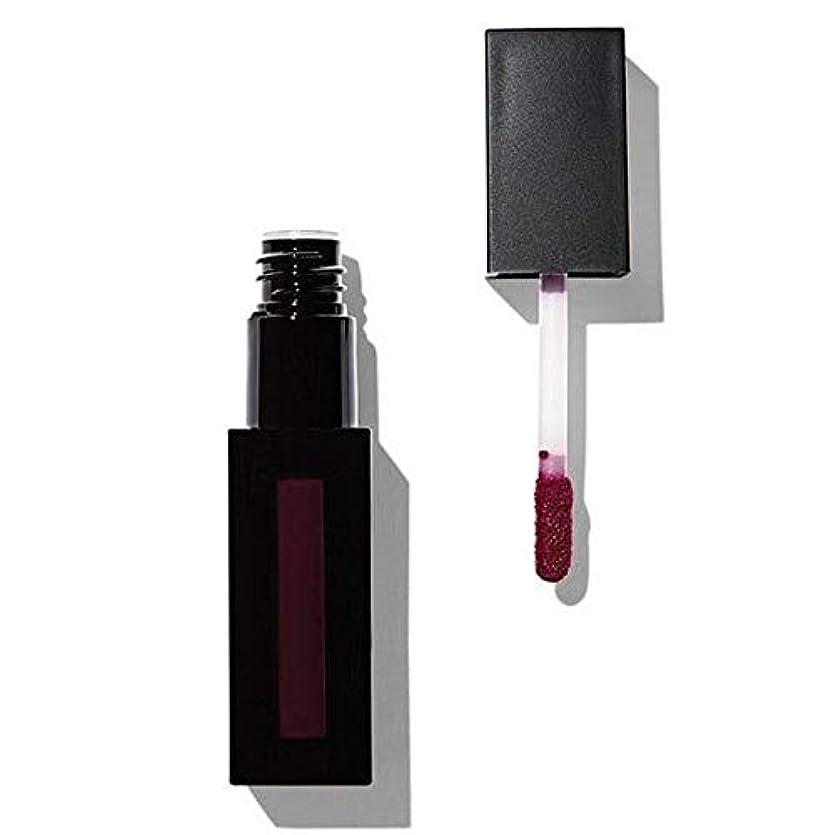 自動インレイキモい[Revolution ] 革命プロ最高のマットリップ顔料勘 - Revolution Pro Supreme Matte Lip Pigment Intuition [並行輸入品]