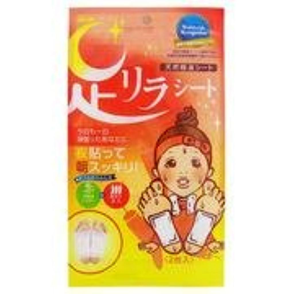 悲鳴レキシコン文芸足リラシート 唐辛子 30枚入×3箱セット