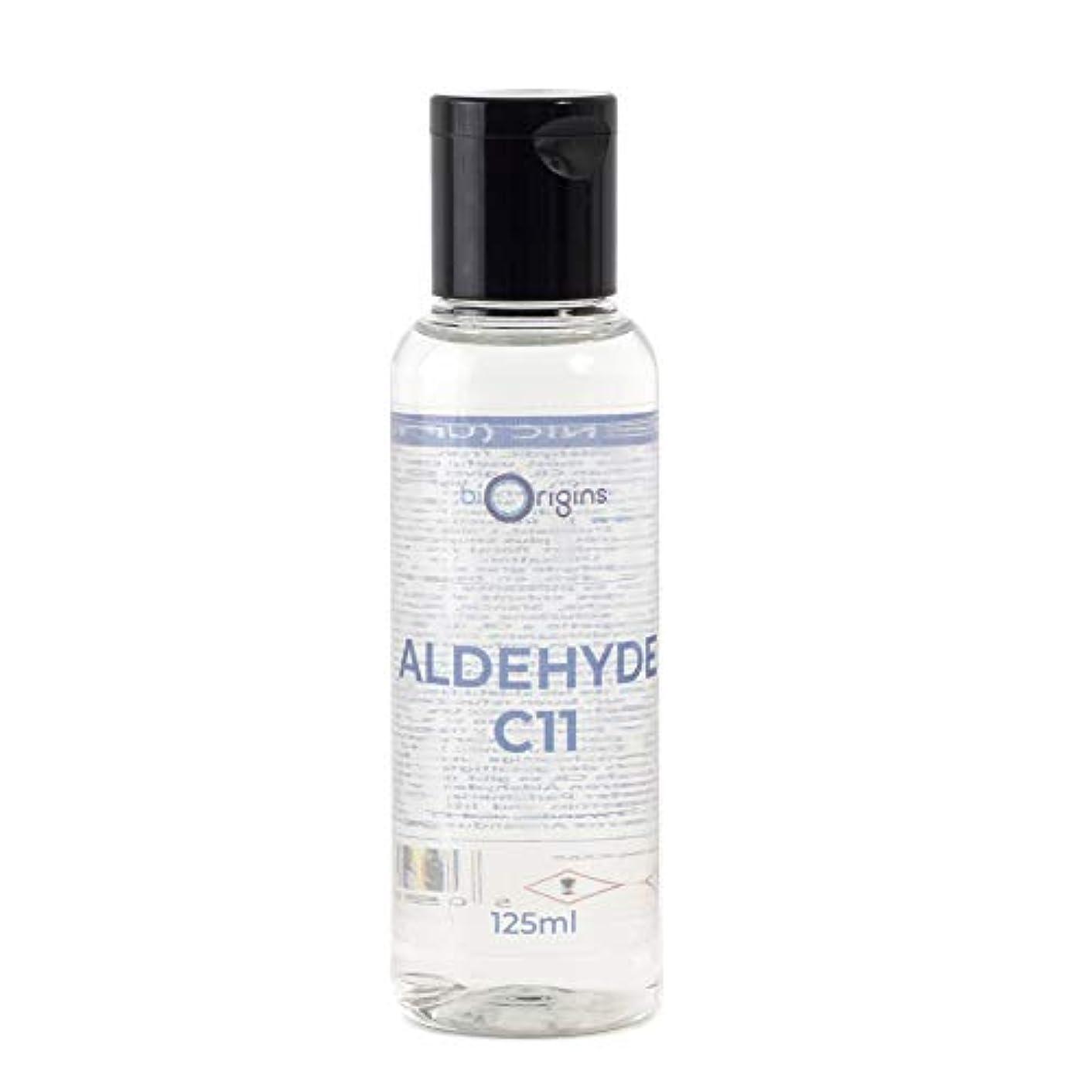 精神的に記念解釈Mystic Moments | Aldehyde C11 ENIC (Undecenal) - 125ml