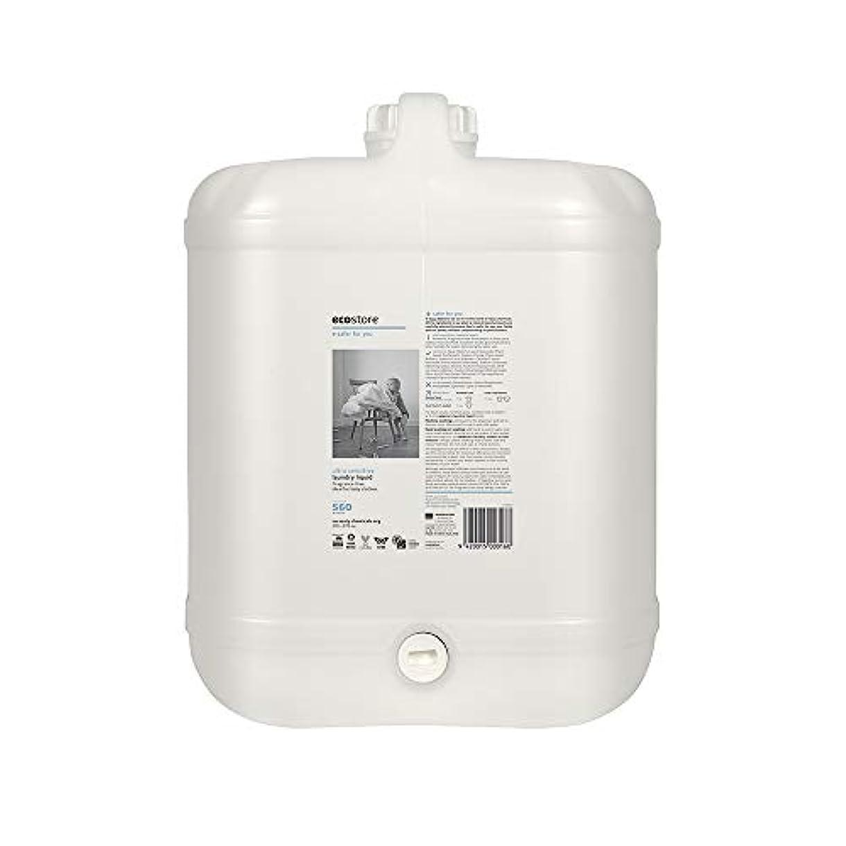 ウガンダ土器純正ecostore(エコストア) ランドリーリキッド <無香料> バルク 20L