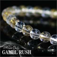 ギャンブルラッシュ  GAMBL RUSH