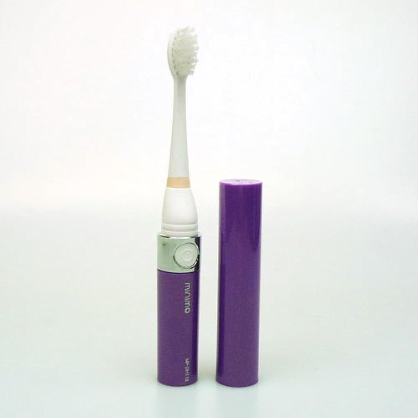 耕すエンジニアリング偏見maruman 音波振動歯ブラシ minimo パープル MP-DH118PU