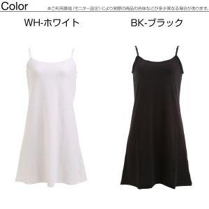 (アツギ)ATSUGI (アイスドール)ice doll ロングキャミソール スリップ 制菌加工(BK-ブラック、M)