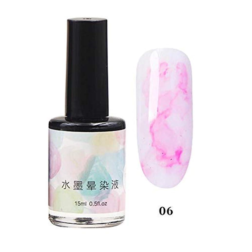 あえてベンチドライバ11色選べる ネイルポリッシュ マニキュア ネイルアート 美しい 水墨柄 ネイルカラー 液体 爪に塗って乾かす 初心者でも簡単に使用できる junexi