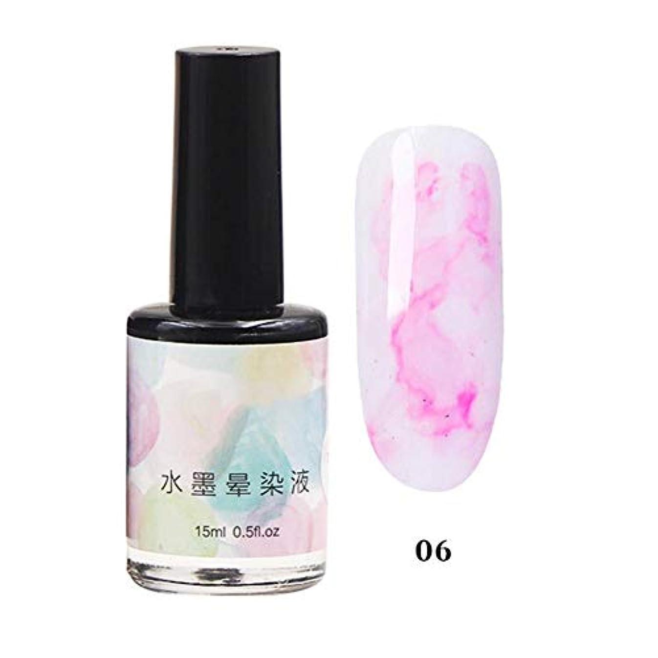 繰り返したアーカイブ恩恵11色選べる ネイルポリッシュ マニキュア ネイルアート 美しい 水墨柄 ネイルカラー 液体 爪に塗って乾かす 初心者でも簡単に使用できる junexi