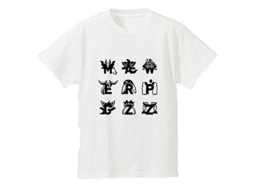 怪獣娘~ウルトラ怪獣擬人化計画~ イニシャルデザインTシャツ Lサイズの詳細を見る