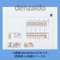 パナソニック(Panasonic) エコキュート20AIH対応50A26+2 BQWN85262T2K