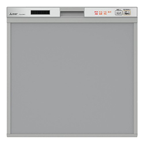 三菱|ビルトイン食器洗い乾燥機|EW-45R2S|45cm幅|4~5人用|シルバー
