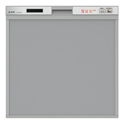 EW-45R2S シルバー(ビルトイン食器洗い乾燥機)