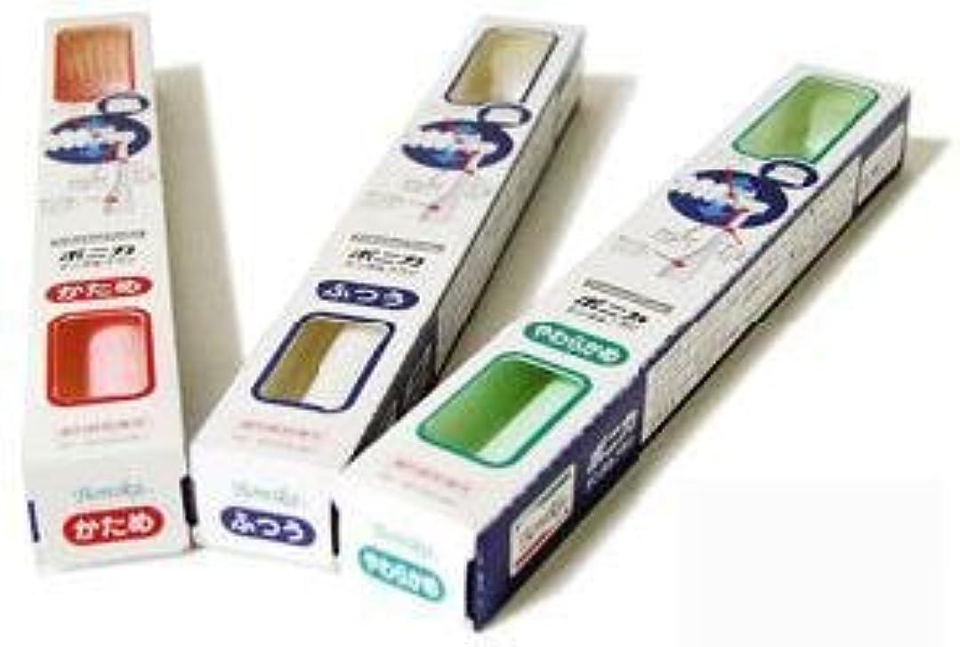 花予測電池ボニカ 歯ブラシ スタンダード ふつう 1本