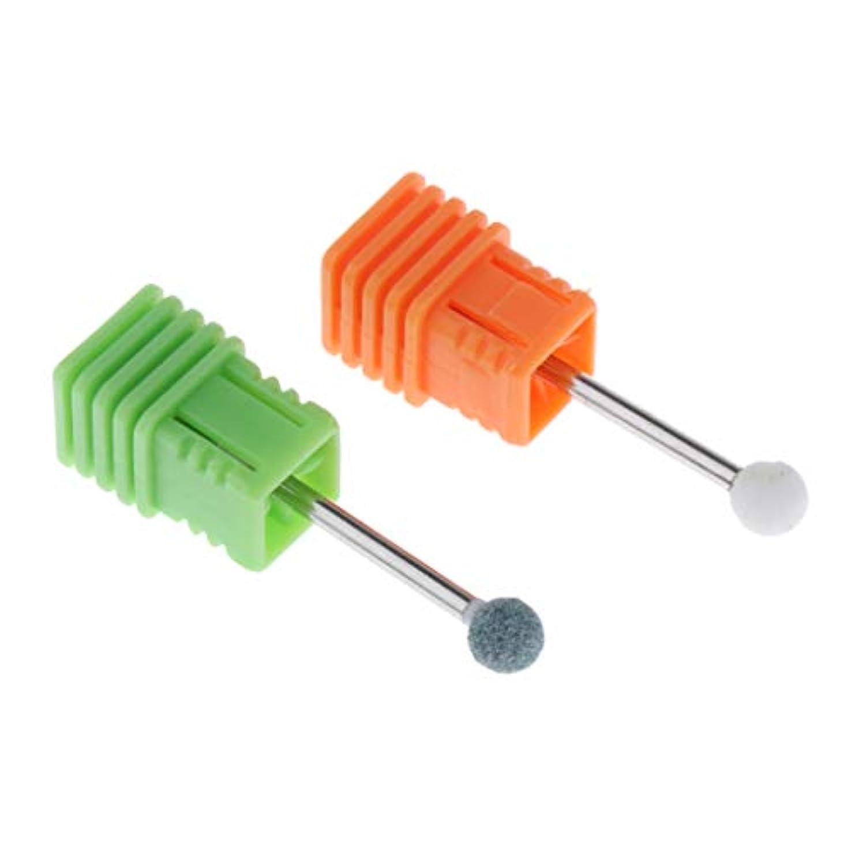 恥電池同化ネイルアート ドリルビット 研削ヘッド ネイル グラインド ヘッド 優れた熱放散 耐摩耗性 2個 全6選択 - 緑+白