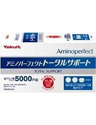 アミノパーフェクト トータルサポート14粒×30袋 お得な3個パック