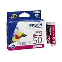 (業務用50セット) EPSON エプソン インクカートリッジ 純正 【ICM50】 マゼンタ ds-1730804