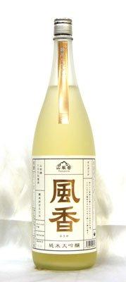 梅乃宿 風香 純米大吟醸 袋吊り生原酒 1.8L 2018年2月醸造
