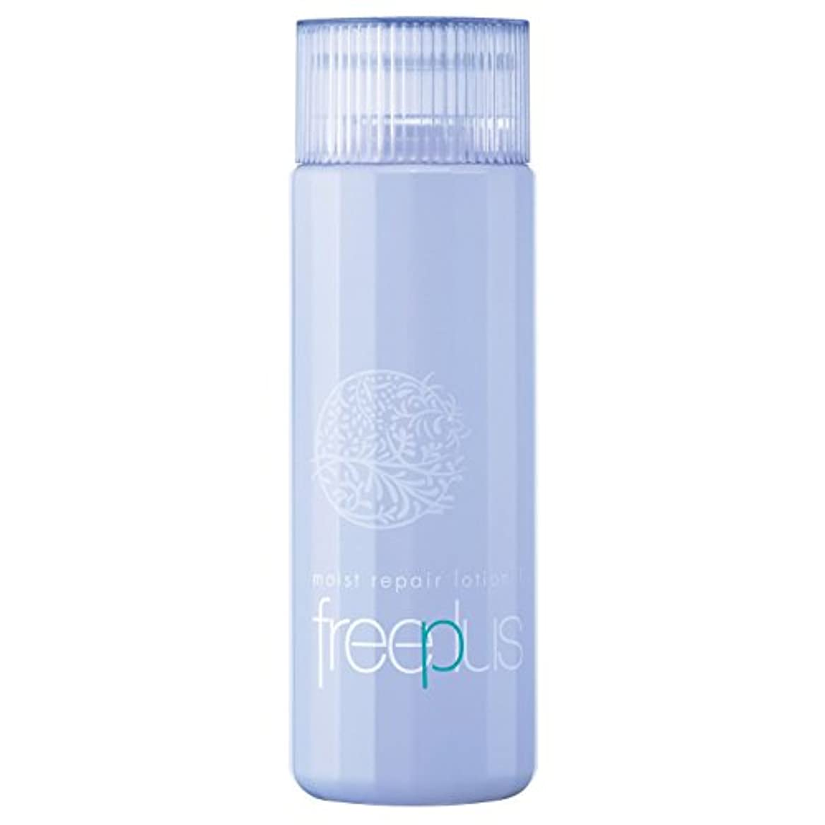 宿プロテスタント終了するフリープラス モイストリペアローション1(さっぱりタイプ)(薬用保湿化粧水)