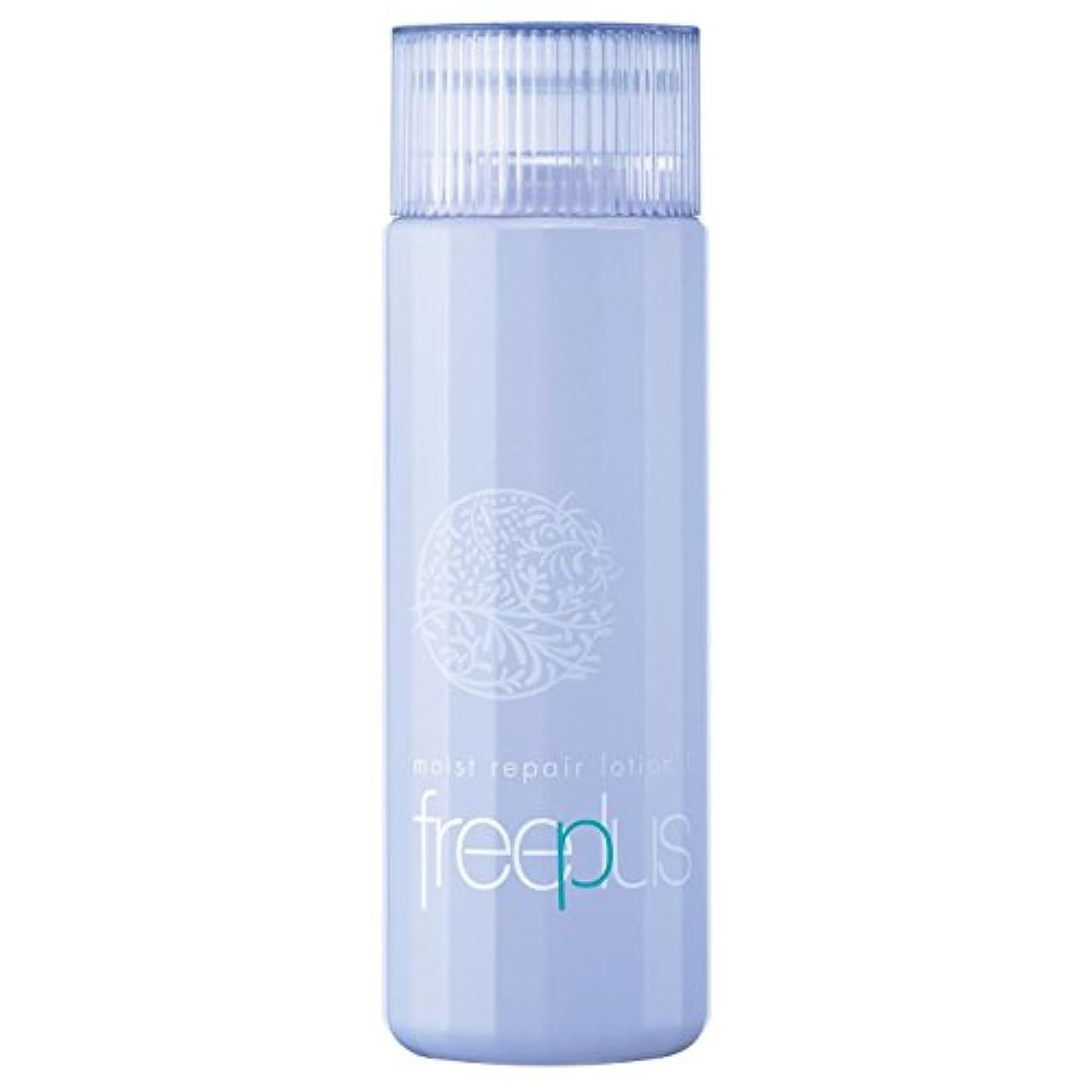 側面知覚するシャワーフリープラス モイストリペアローション1(さっぱりタイプ)(薬用保湿化粧水)