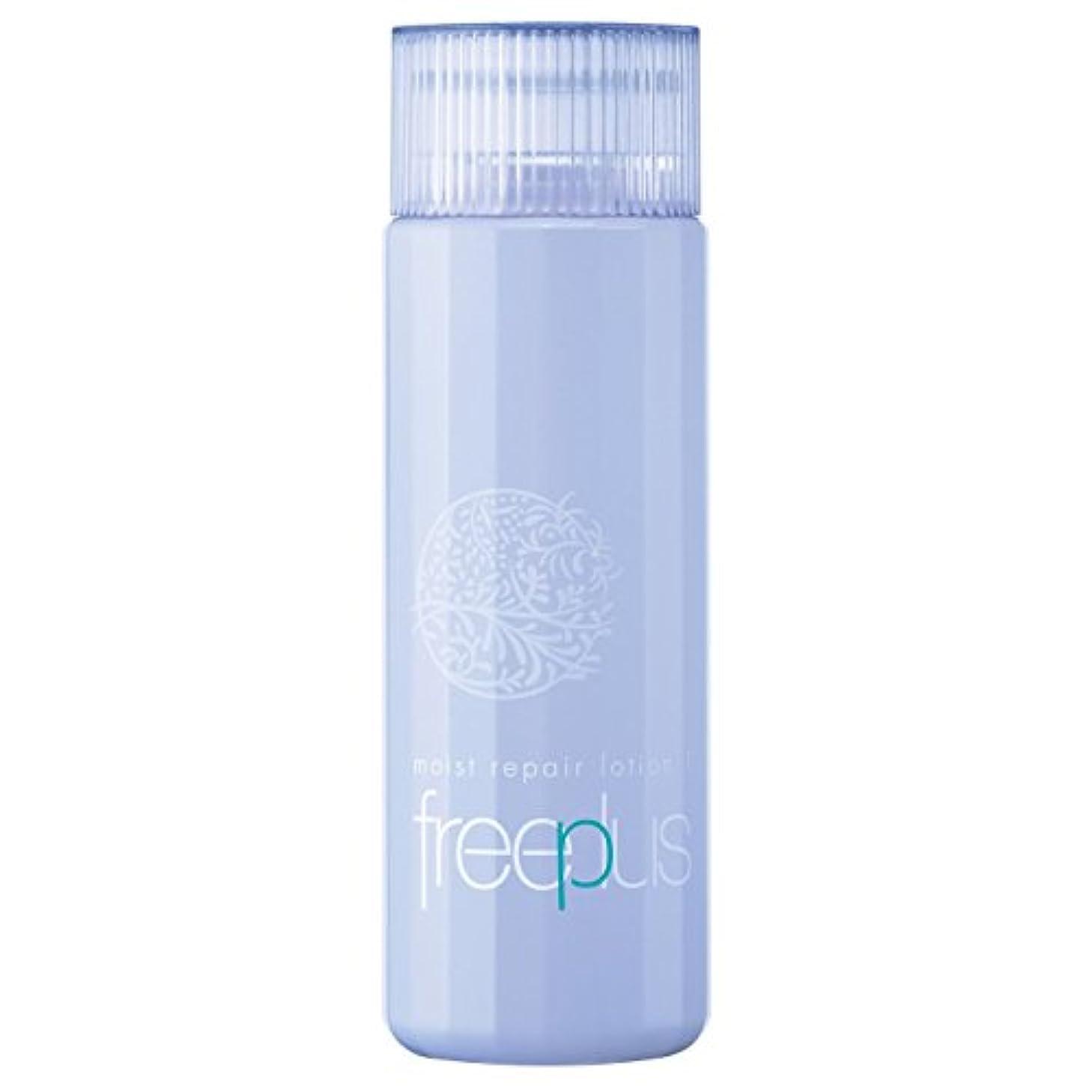 腹痛近くキャップフリープラス モイストリペアローション1(さっぱりタイプ)(薬用保湿化粧水)