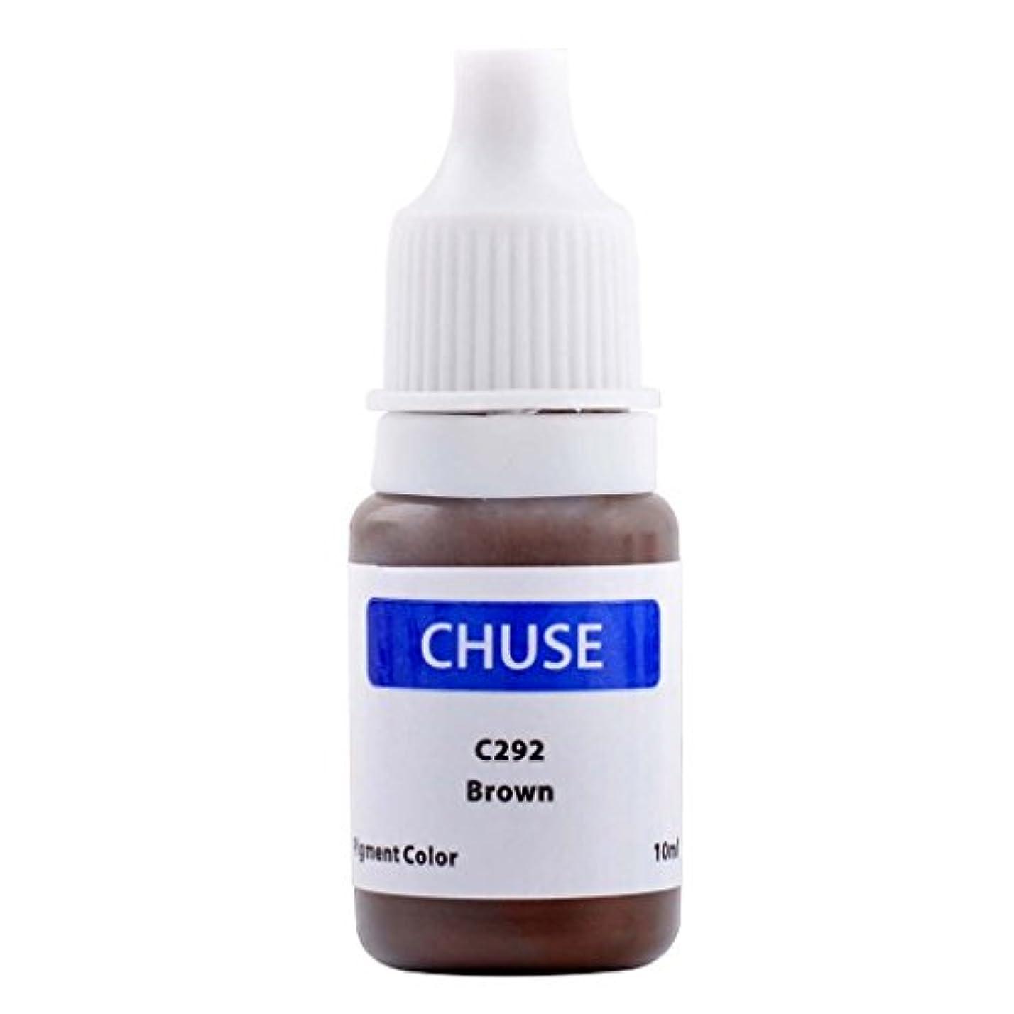 嫉妬ヒョウフック(チュース)Chuse C292 眉タトゥーカラーメイク色素 コーヒー色
