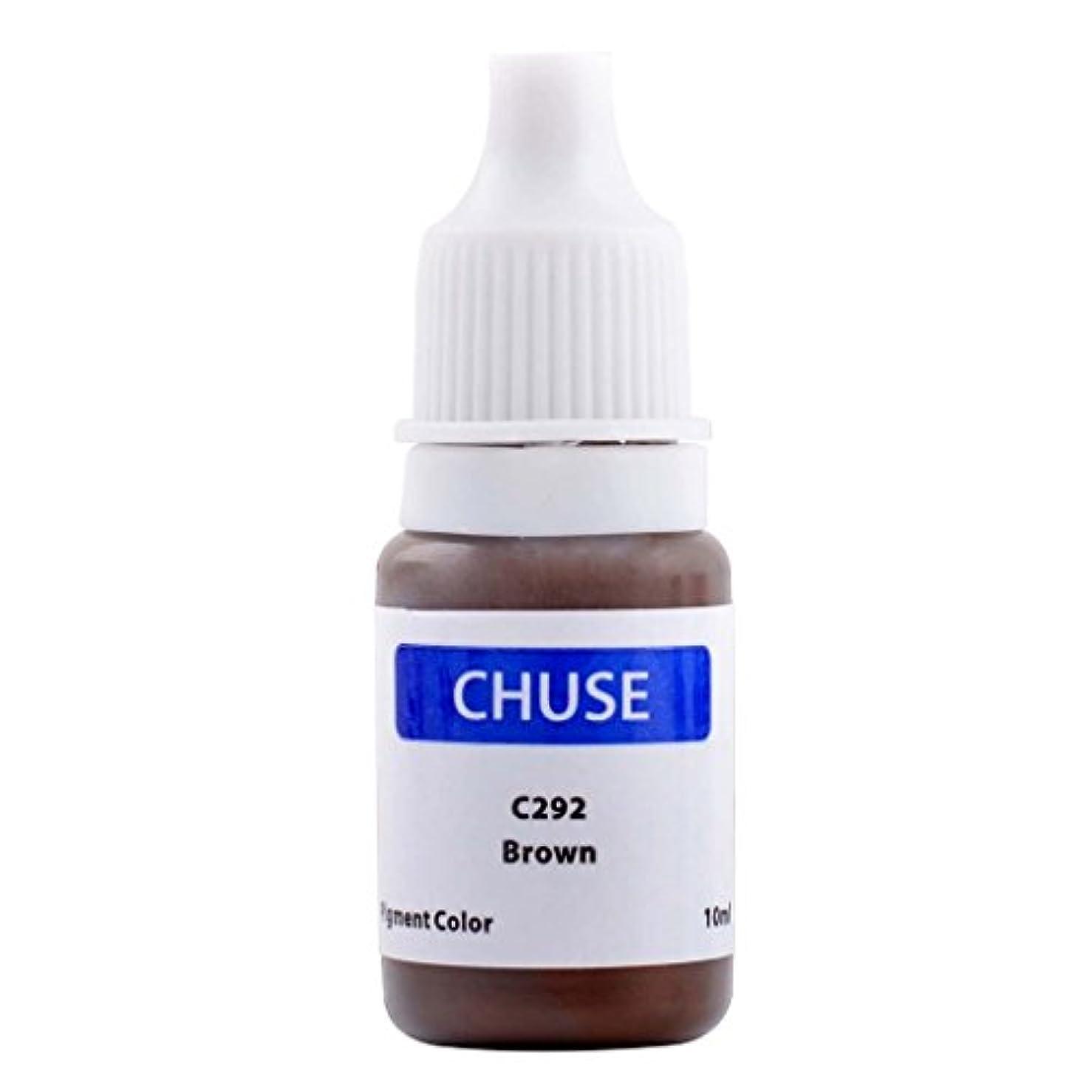 銀賢明な入る(チュース)Chuse C292 眉タトゥーカラーメイク色素 コーヒー色