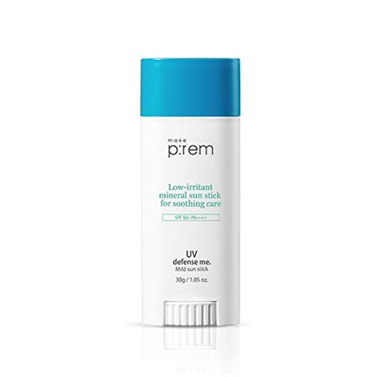 発掘する初期即席make prem 【メイクプレム】 UV ディフェンス ミ マイルドなサンスティック 30g SPF50+/PA++++ Make p:rem Mild sun stick
